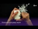 Пользователи Сети режут мыло на камеру