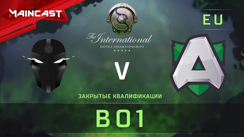 The Final Tribe vs The Alliance, The International 2018, Закрытые квалификации   Европа