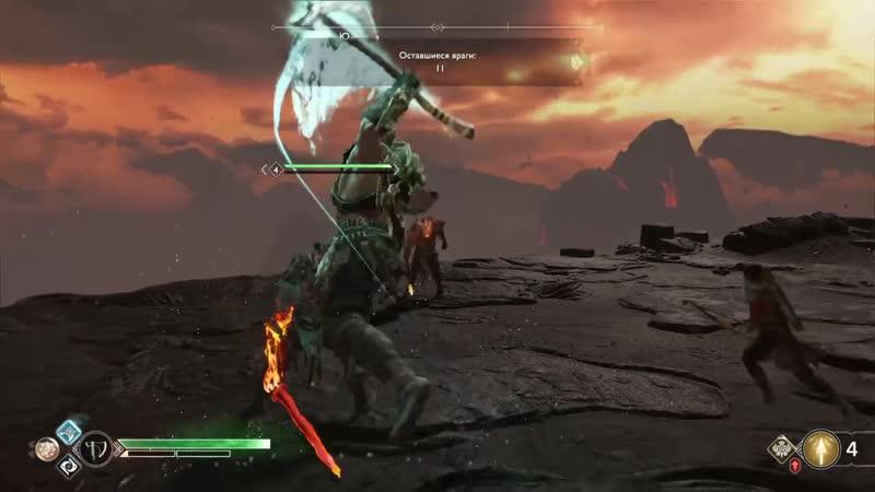 76. God of War - Испытания Муспельхейма (Убить 100 врагов).