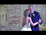 Медленный свадебный танец из простых движений / Яна и Евгений