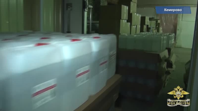 В Кемерове закончили расследование уголовного дела о производстве поддельных алкогольных напитков