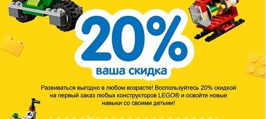 4eb1784b2 Купить - детские товары в интернет-магазине OZON.ru, цена www.ozon.ru