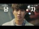 Твоя свадьба / On Your Wedding Day 2018, Южная Корея