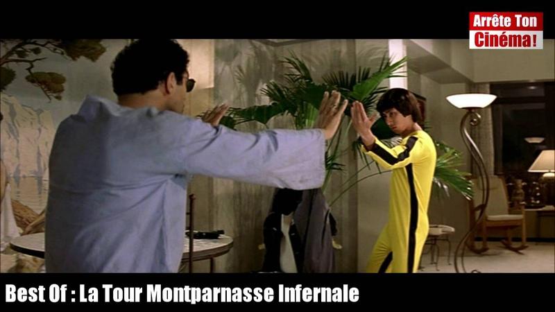 La Tour Montparnasse Infernale Jme controle plus tu m'aura pas comme ça san ku kai Ramzy