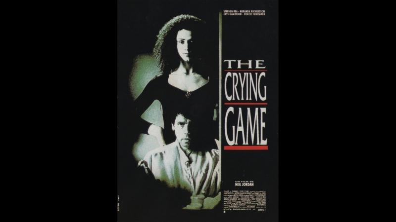 Жестокая игра(Игра со слезами) / The Crying Game, 1992 Михалёв,релиз от STUDIO №1