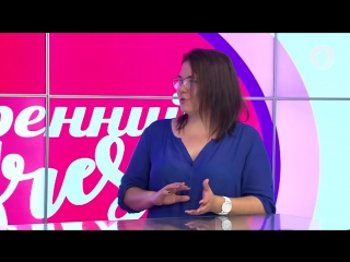 ФИНАЛ акции #ФРЕШсемья (Бархатова в гостях у