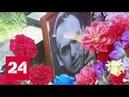 Страсти вокруг дачи Баталова у семьи актера появился шанс отбиться от соседа захватчика Россия 24