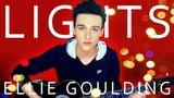 Гера Стрейзанд - LIGHTS (Ellie Goulding cover)