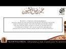 Наставление мужьям о разногласиях с жёнами шейх Усаймин HD