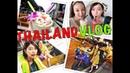 タイ・バンコク女子旅! Thailand VLOG
