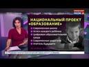 Сюжет программы Факты на канале Россия24 от 5 октября 2018 года 18 00