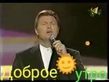 Вячеслав Добрынин песня не забывайте друзей