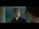 Гордость и предубеждение (признание мистера Дарси)