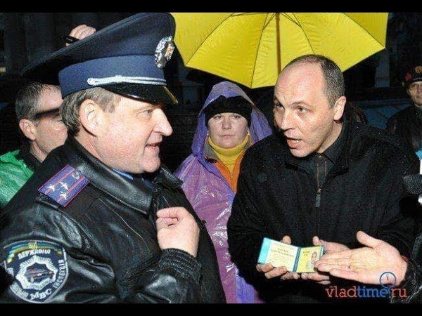 Офицер Парубию Ты Нацист и Дебил со справкой а не Спикер Парламента