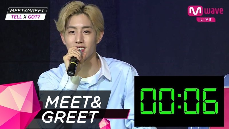 [MEETGREET] Praising the best title song, 'Our JB wrote this!