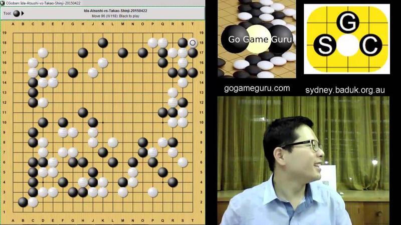 53rd Judan Final decider - Ida Atsushi vs Takao Shinji