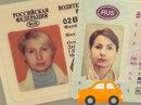 Елена Скворцова-Заика фото #20