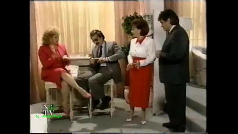 ГВАДЕЛУПЕ 23 серия