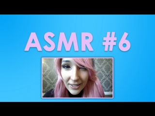 #6 ASMR ( АСМР ): Seafoam Kitten's - Ear Eating Licking!