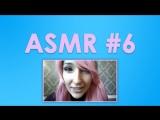 #6 ASMR: Ear Eating  Licking!
