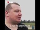 Десятки белорусов пострадали от афер с недвижимостью и дорогими участками в элитных поселках под Минском