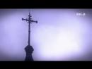 Таинственная Франция 2 10 Проклятые легенды и странные существа Франция 2017