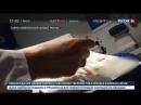 Тошнота и головокружение почему некоторые очки опасны для здоровья - Россия 24