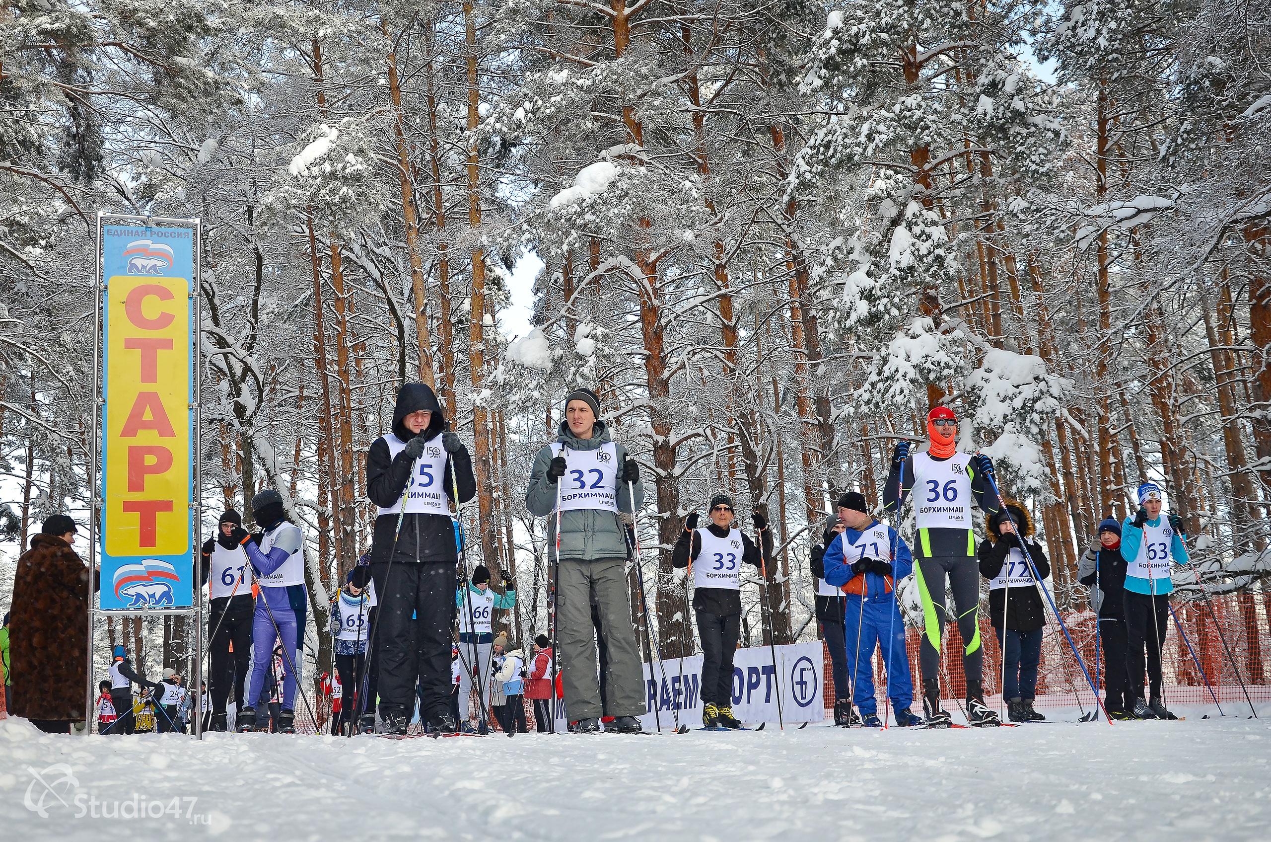 Лыжня Борхиммаш