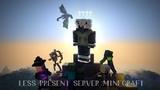 Обзор сервера от Less'a Minecraft