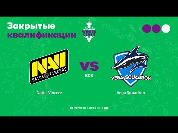 Natus Vincere vs Vega Squadron, MegaFon Winter Clash, bo3, game 2 [Maelstorm Smile]