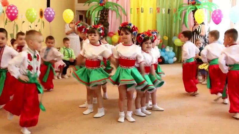 Український таночок(середня група)