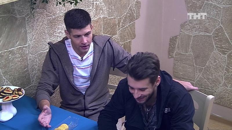 ДОМ-2 Город любви 5275 день Вечерний эфир (19.10.2018)