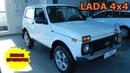 LADA 4x4 3 дв 1.7 л 83 л.с , 5МТ / Luxe с новой приборкой за 556 000 ₽ интерьер,экстерьер обзор
