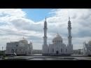 Белая мечеть Болгар