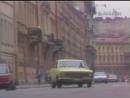 Михаил Боярский - Зеленоглазое такси (стерео) [360p]