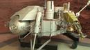 выставка космических аппаратов Союз Апполон Шаттл