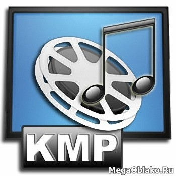 The KMPlayer 4.2.2.16 (2018) РС | RePack by cuta