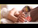 Вот почему не стоит ставить стакан с водой около кровати