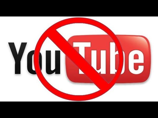 YouTube УДАЛЯТ ОЧЕНЬ ВАЖНО ДОКАЗАТЕЛЬСТВО И ПРУФЫ В ВИДЕО
