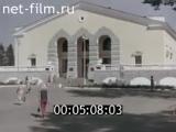 Курорт Усть Качка ( СССР 1972 год )