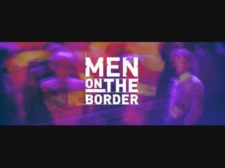 Приглашение на концерт от Men On The Border