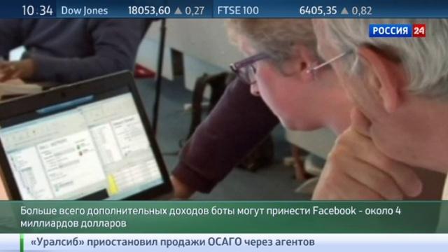 Новости на Россия 24 • Новая ниша интеллектуальный бот вместо приложений