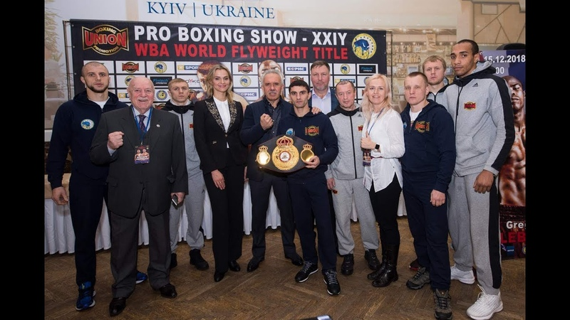 Пресс конференция и взвешивание накануне боя за звание чемпиона мира WBA. Далакян vs Леброн