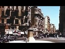 ♥ موال مصر جميله محمد طه مع مشاهد نادره من مصر سنة 1950 ♫