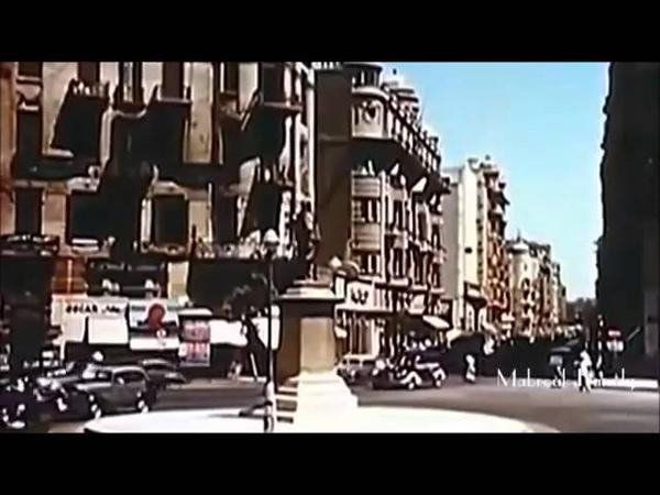 ♥ موال مصر جميله - محمد طه - مع مشاهد نادره من مصر سنة 1950 ♫