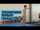 Надувные профессиональные спортивные снаряды TimeTrial AIR для детской тренировки