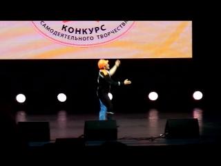 Художественная самодеятельность ОАО СУРГУТНЕФТЕГАЗ 2018
