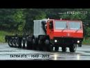 BIG POWER OF TATRA utility Vehicle