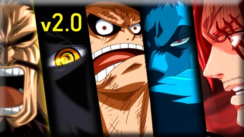 Полный РАСКЛАД СИЛ в мире ВАН ПИС v 2 0 аниме One Piece