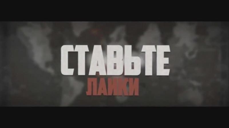 ИНТРО концовка к видео!-Download Yandex-2082349567.mp4